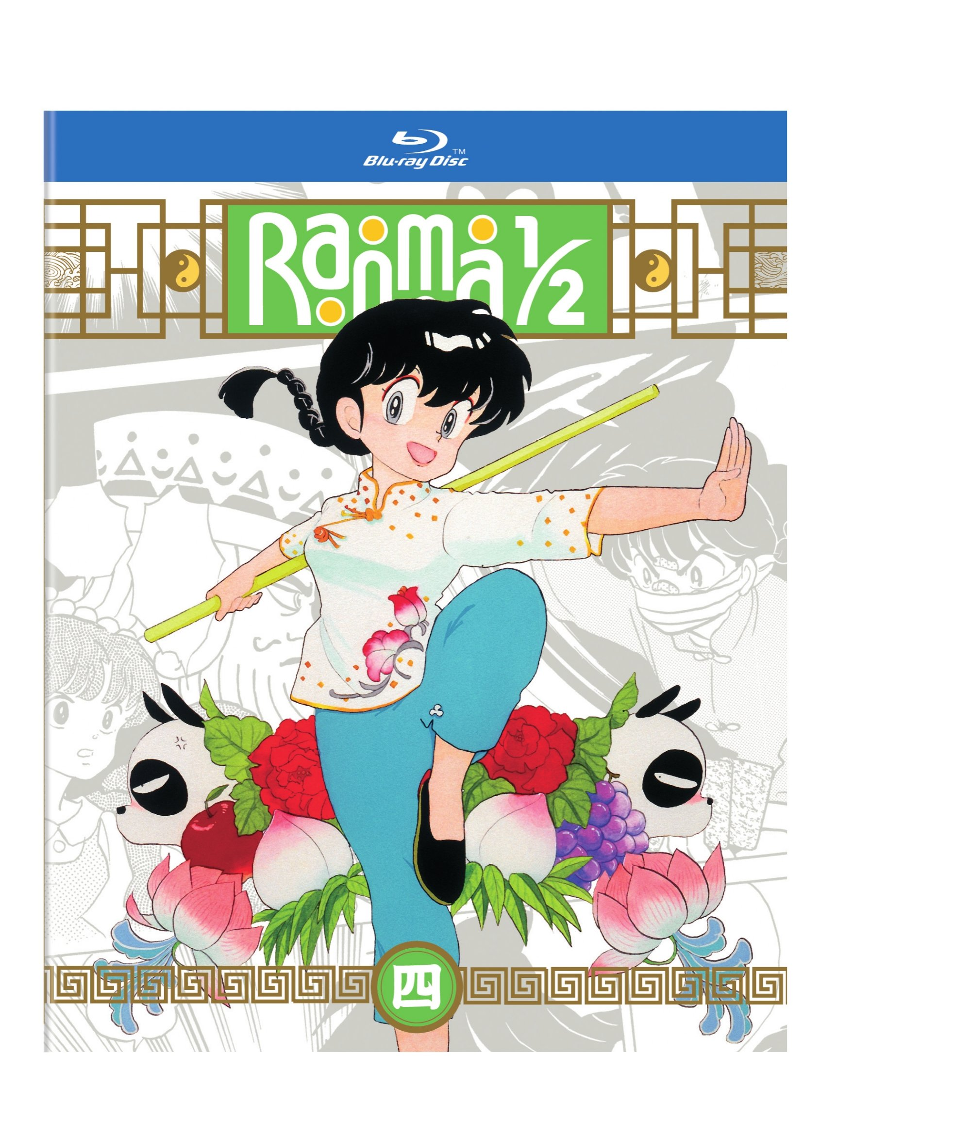 Ranma 1/2 Standard Edition Blu-ray Set 4 782009244585