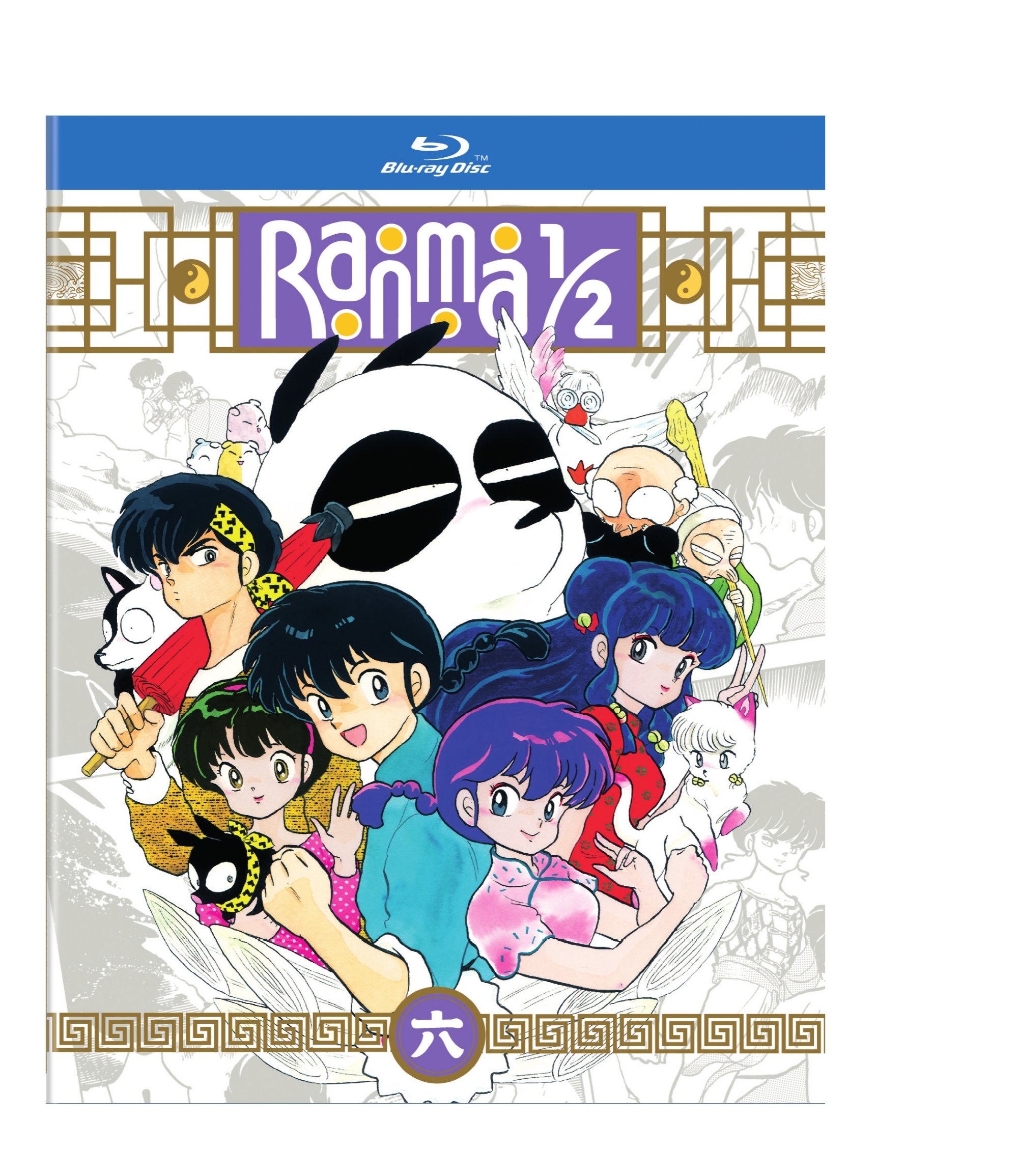 Ranma 1/2 Standard Edition Blu-ray Set 6 782009244608