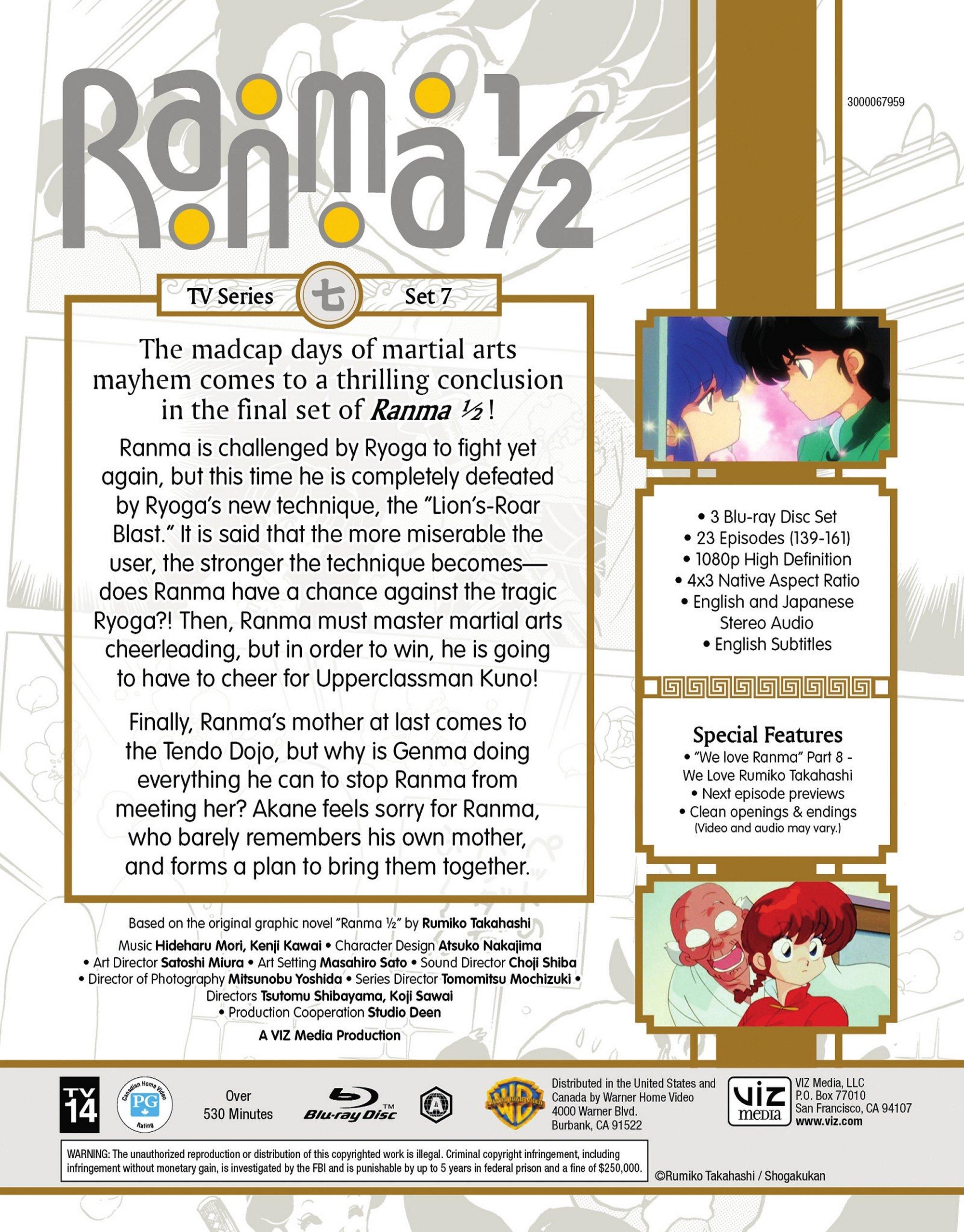 Ranma 1/2 Standard Edition Blu-ray Set 7