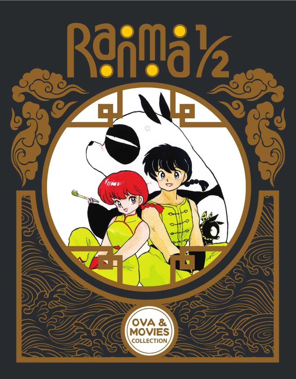 Ranma 1/2 OVA and Movie Collection Limited Edition Blu-ray 782009244646