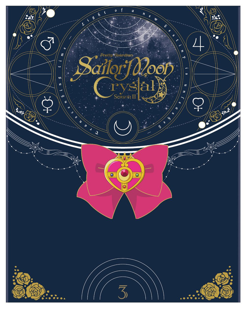 Sailor Moon Crystal Set 3 Limited Edition Blu-ray/DVD 782009244837