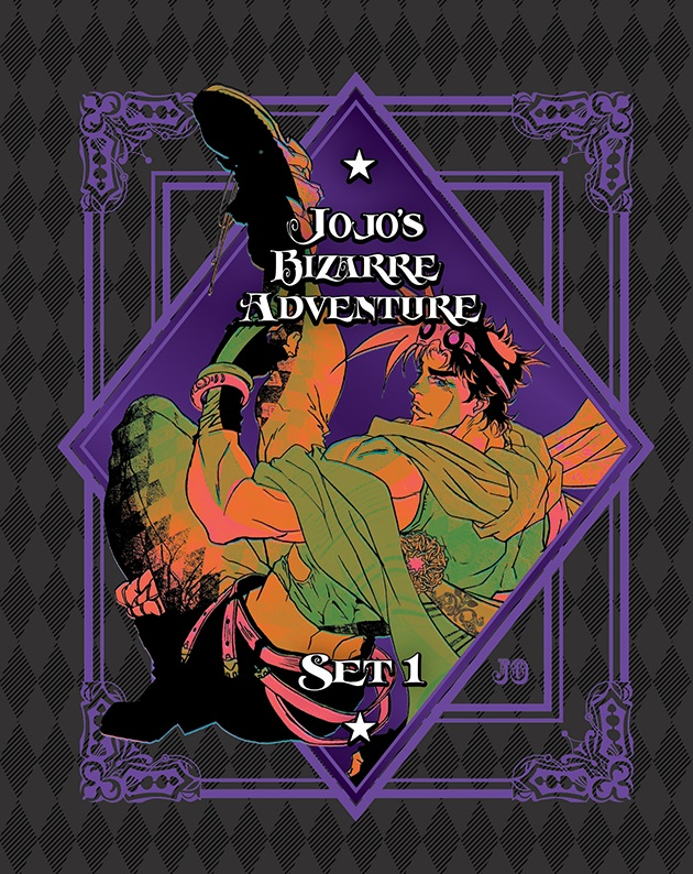JoJo's Bizarre Adventure Season 1 Limited Edition Blu-ray + GWP