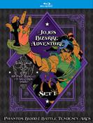 JoJo's Bizarre Adventure Season 1 Limited Edition Blu-ray + GWP