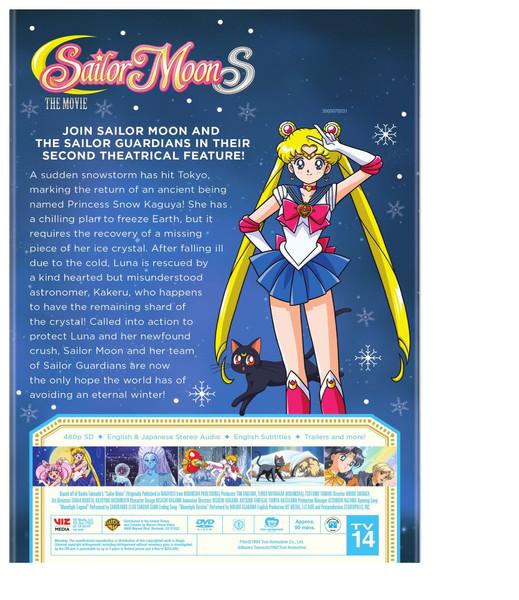 Sailor Moon S The Movie DVD