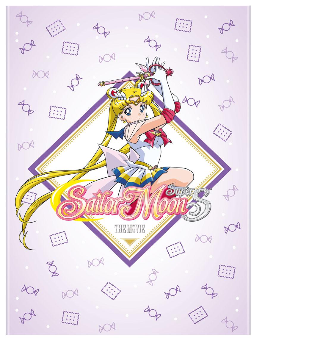 Sailor Moon Super S The Movie DVD