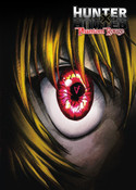 Hunter X Hunter Phantom Rouge DVD