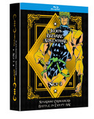 Jojo's Bizarre Adventure Set 3 Limited Edition Blu-ray