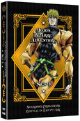 Jojo's Bizarre Adventure Set 3 DVD
