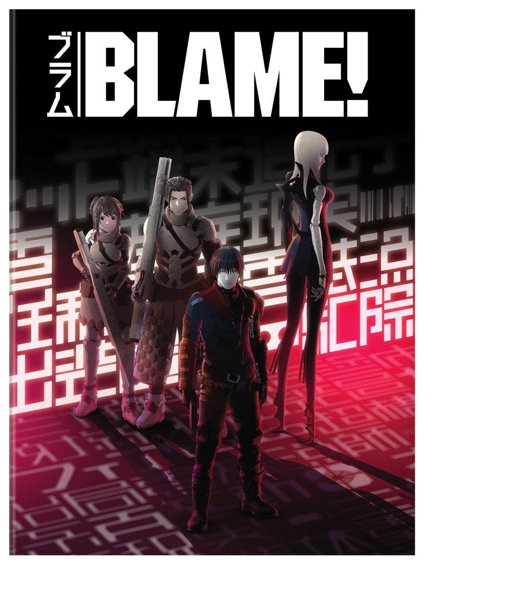BLAME! Blu-ray 782009245384