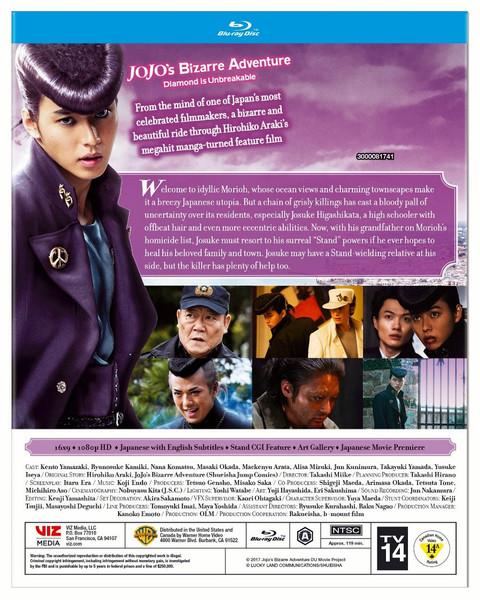 JoJo's Bizarre Adventure Diamond is Unbreakable Chapter 1 Blu-ray