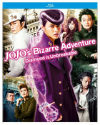 JoJo's Bizarre Adventure Diamond is Unbreakable Chapter 1 Blu-ray