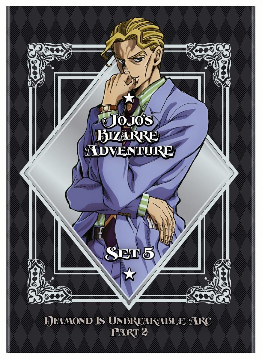 JoJo's Bizarre Adventure Set 5 DVD