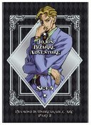 JoJo's Bizarre Adventure Set 5 DVD