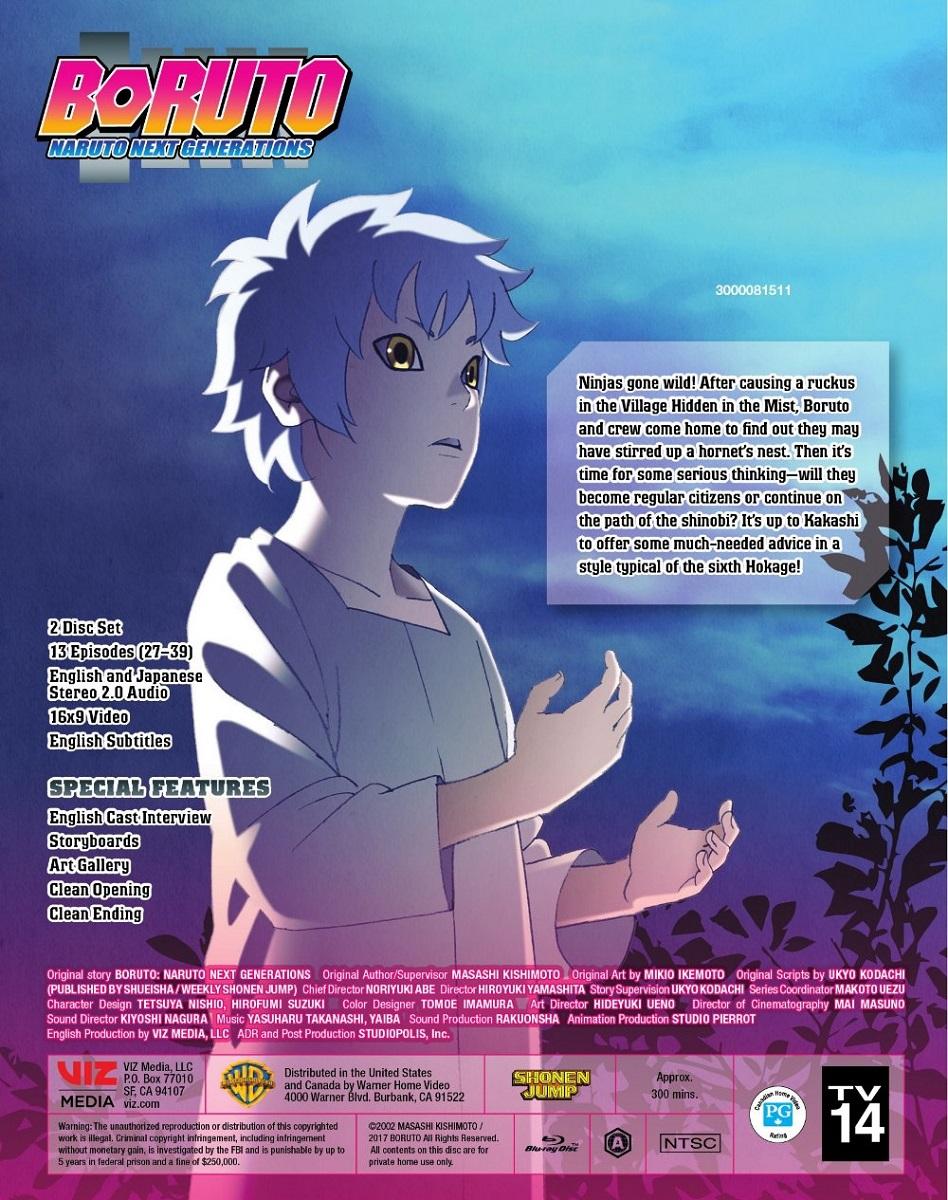 Boruto naruto the movie japanese dub english sub