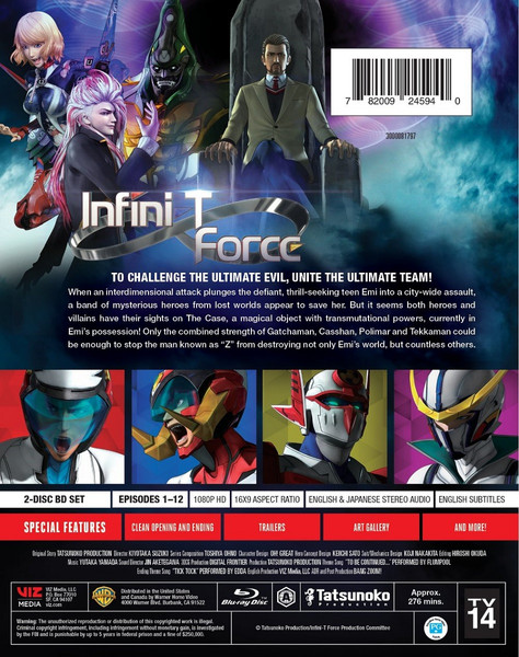 Infini-T Force Complete Series Blu-ray