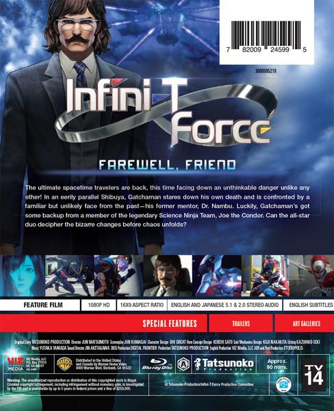 Infini-T Force the Movie Farewell Friend Blu-ray