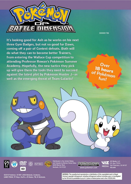 Pokemon Diamond and Pearl Battle Dimension Complete Collection DVD