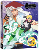 Boruto Naruto Next Generations Set 7 DVD