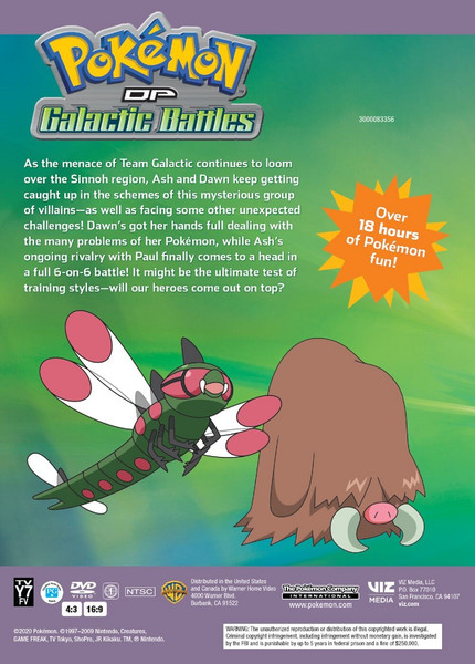 Pokemon Diamond and Pearl Galactic Battles Complete Collection DVD