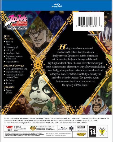 Jojo's Bizarre Adventure Set 3 Blu-ray