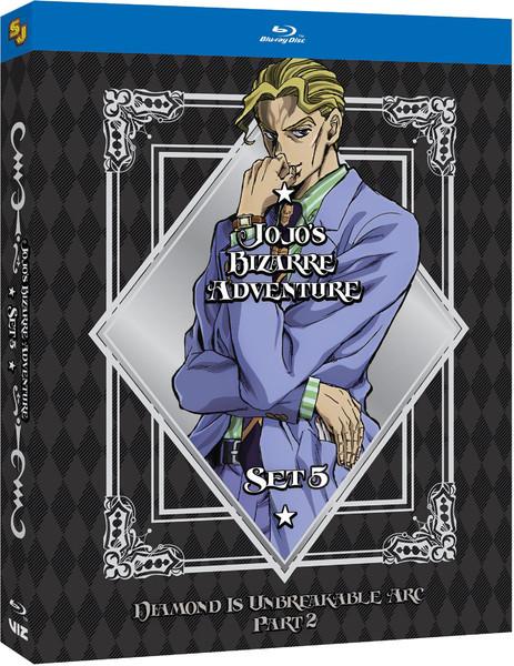 JoJo's Bizarre Adventure Set 5 Blu-ray