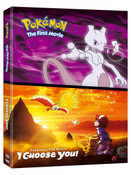 Pokemon The First Movie and I Choose You! Double Feature DVD