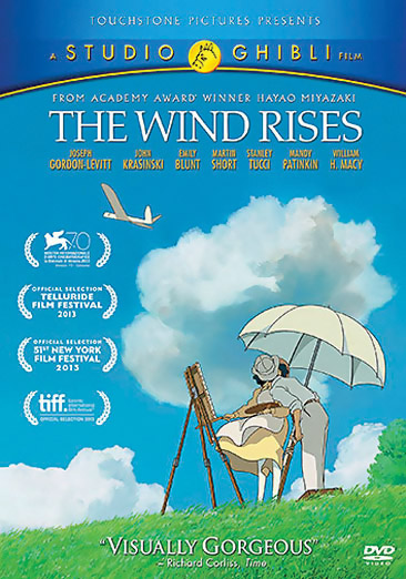 The Wind Rises DVD 786936840346