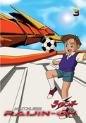 Matchless Raijin-Oh DVD 3