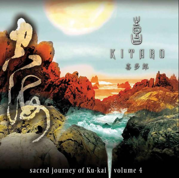 Kitaro Sacred Journey of Ku-kai CD 4
