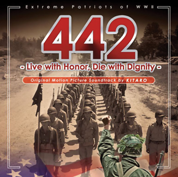 442 Live with Honor Die with Dignity CD Soundtrack