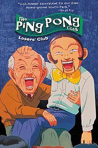Ping Pong Club DVD 4-5 795243617824