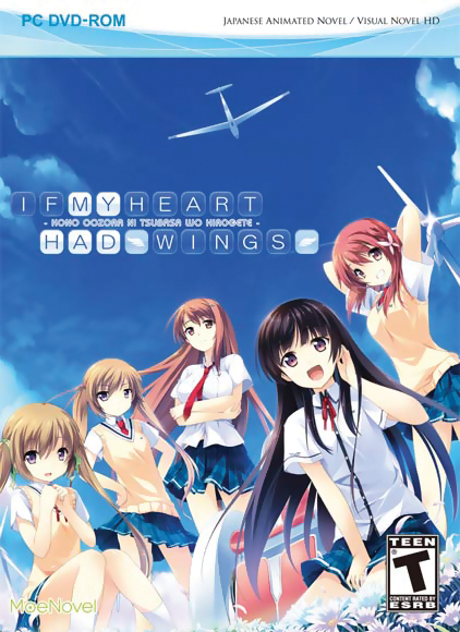 If My Heart Had Wings DVD-ROM Game (Windows)