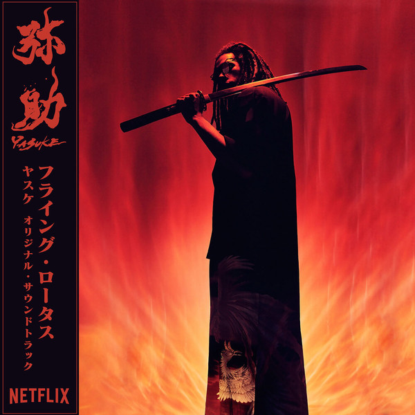 Yasuke Vinyl Soundtrack