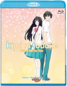 Kimi ni Todoke From Me to You Set 1 Blu-ray