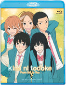 Kimi ni Todoke From Me To You Set 2 Blu-ray