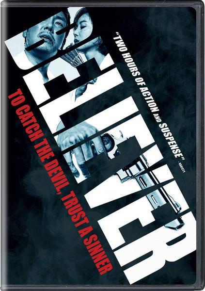 Believer DVD