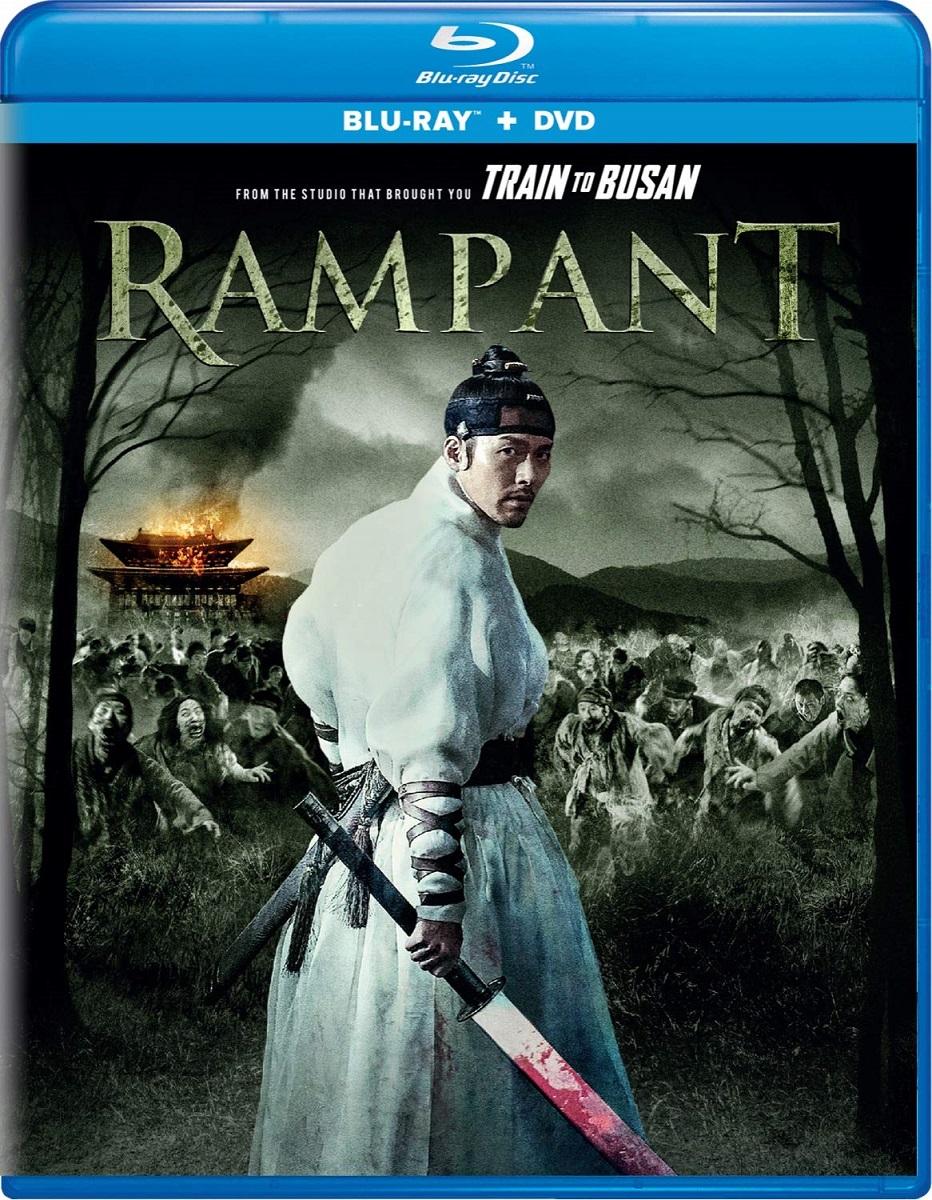 Rampant Blu-ray/DVD