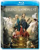 Legend of the Demon Cat Blu-ray