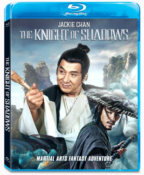 The Knight of Shadows Blu-ray