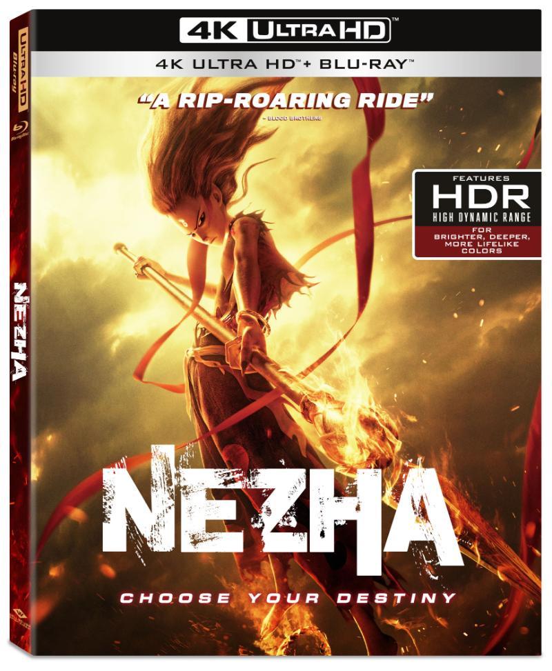 Ne Zha 4K HDR/2K Blu-ray