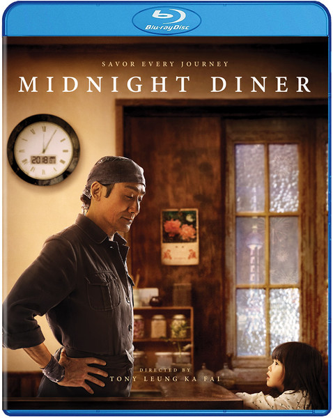 Midnight Diner Blu-ray