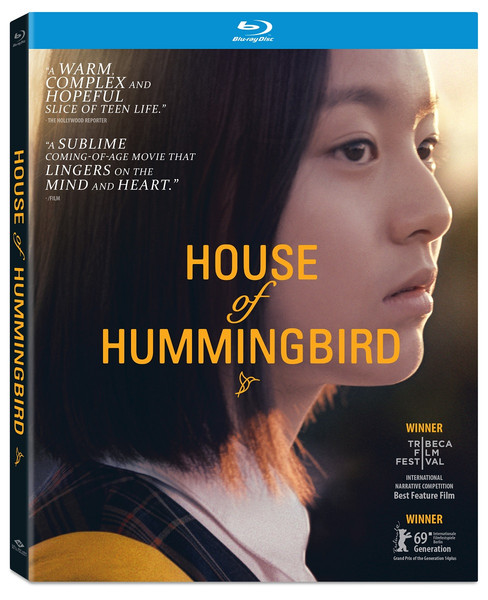 House of Hummingbird Blu-ray