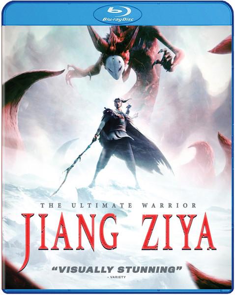Jiang Ziya Blu-ray