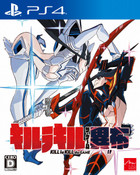 Kill La Kill IF PS4 Game