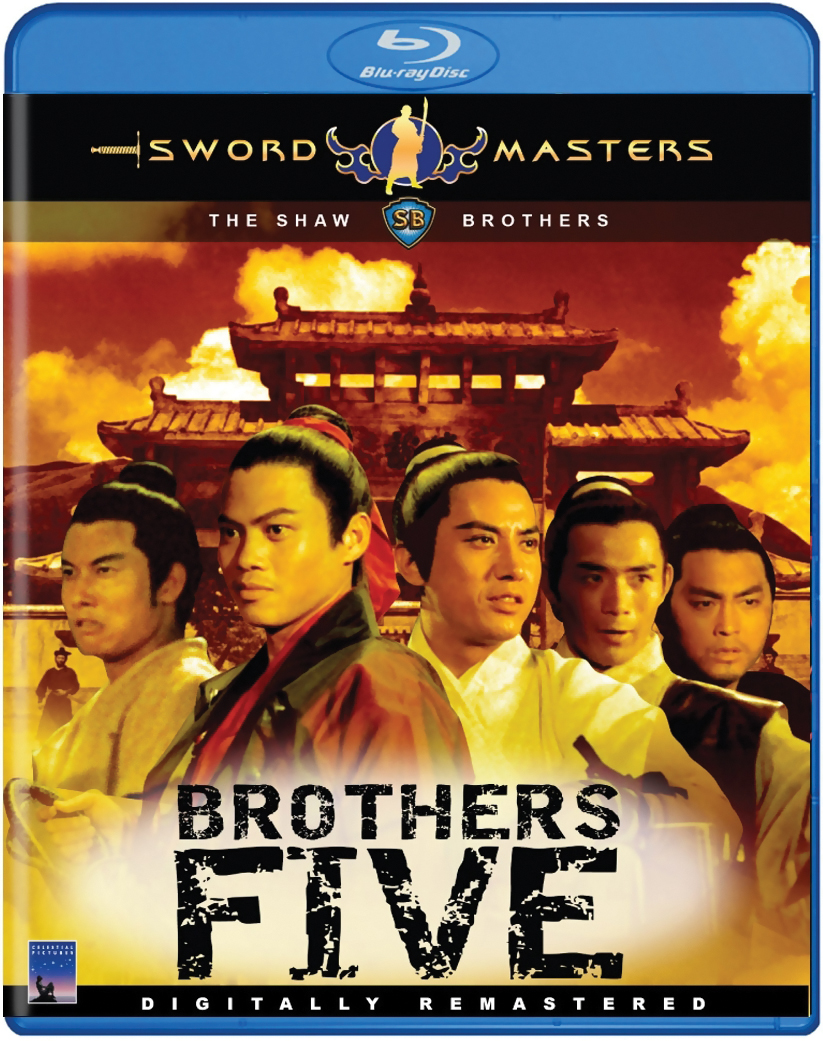 Brothers Five Blu-ray 812491011102