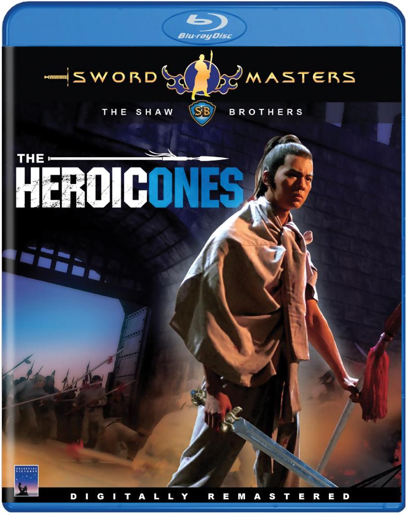 Heroic Ones Blu-ray 812491011119