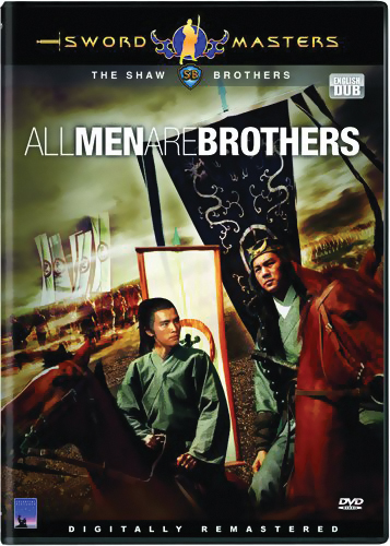 All Men Are Brothers DVD 812491011508
