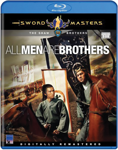 All Men Are Brothers Blu-ray 812491011539
