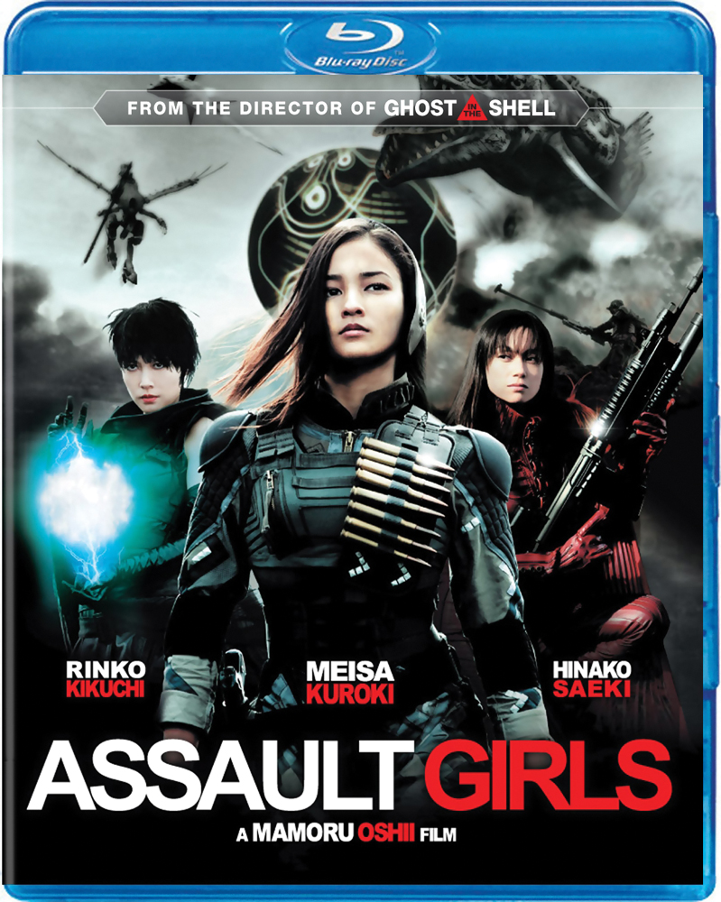Assault Girls Blu-ray 812491011652
