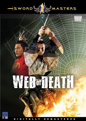 Sword Masters: Web of Death DVD 812491011942